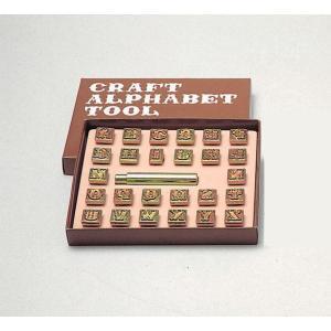 レザークラフト道具 革 刻印 クラフト社 アルファベット刻印 13mm