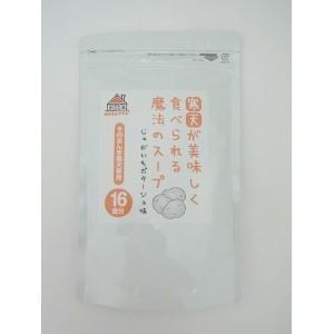 松木寒天 寒天が美味しく食べられる魔法のスープ じゃがいも 240g(16食分)×5個セット
