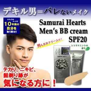 SAMURAI HEARTS Men's BBクリーム 50ml|pocketcompany