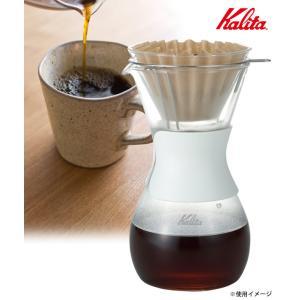 コーヒードリッパー おしゃれなコーヒードリッパー ドリップコーヒー 器具 pocketcompany