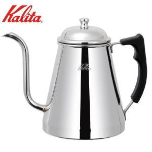 錆が発生しにくく、変形にも強い特性があるステンレス製のコーヒーポットです。お手入れがしやすいため家庭...
