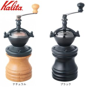kalita カリタ コーヒーミル 手動 手挽きコーヒーミル 手挽きミル pocketcompany