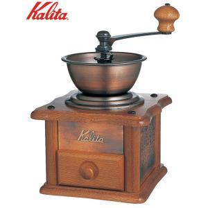 手挽きだからこそあじわえるオリジナルコーヒーをお楽しみください。 製造国:台湾 素材・材質:ホッパー...