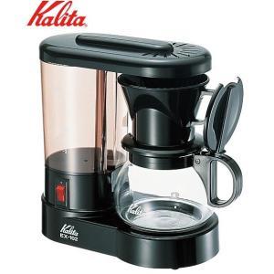 電動コーヒーメーカー Kalita 約5杯分 カリタ コーヒーメーカー pocketcompany