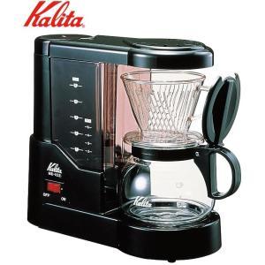 電動ミル付きコーヒーメーカー コーヒーメーカー ミル付き 全...