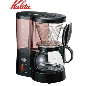コーヒーメーカー カリタ 約5杯分 電動コーヒーメーカー k...