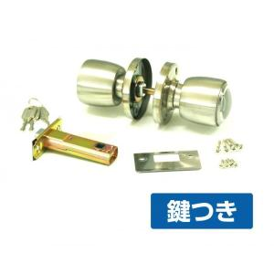施錠が可能なタイプです。ドライバー1本で取り替え可能です!右開き・左開きどちらにも対応できます。 製...