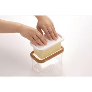 バターカッター付バターケース バターカッターケース バター ケース カット  pocketcompany 02