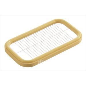 バターカッター付バターケース バターカッターケース バター ケース カット  pocketcompany 03