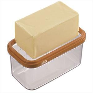 バターカッター付バターケース バターカッターケース バター ケース カット  pocketcompany 06