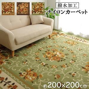 ナイロン 花柄 簡易カーペット 絨毯 『撥水キャンベル』 ベージュ 約200×200cm|pocketcompany