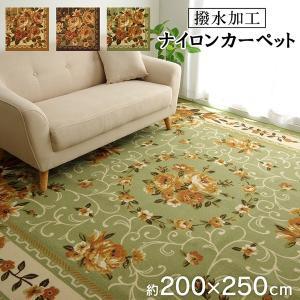 ナイロン 花柄 簡易カーペット 絨毯 『撥水キャンベル』 ブラウン 約200×250cm|pocketcompany