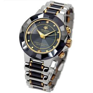 ソーラー電波時計 腕時計 紳士用 4石天然ダイヤモンド付き 『JON HARRISON』