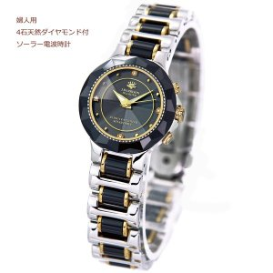 ソーラー電波時計 腕時計 婦人用 4石天然ダイヤモンド付き 『JON HARRISON』