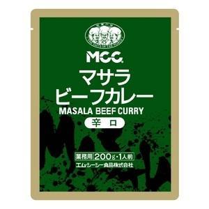 世界のカレーシリーズ マサラビーフカレー 辛口 10食セット