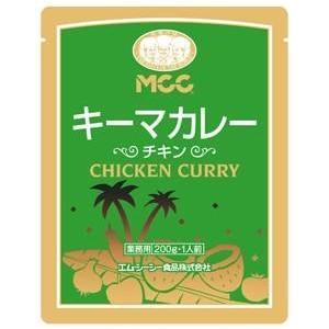 世界のカレーシリーズ キーマカレー10食セット