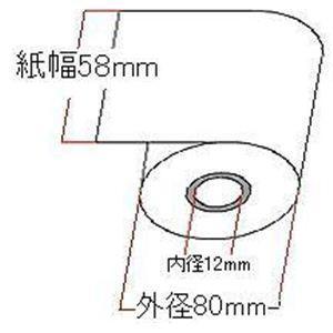 レシート用紙 58 80 12 レジ 紙 ロール 感熱紙ロール 58mm 10巻|pocketcompany