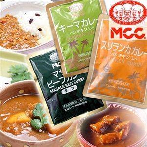 世界のカレー 激辛10食セット マサラビーフ5袋 キーマカレー5袋 計10袋