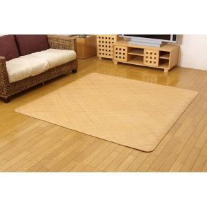 インドネシア産 籐あじろ織りカーペット 『宝麗』 352×352cm pocketcompany