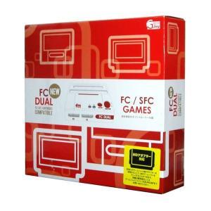 ファミコン互換機 スーパーファミコン互換機 本体 NEW FC DUAL|pocketcompany