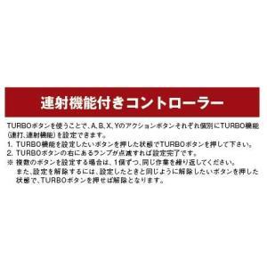 ファミコン互換機 スーパーファミコン互換機 本体 NEW FC DUAL|pocketcompany|06