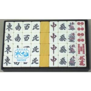 麻雀牌 水仙 ケース セット 高級麻雀牌 麻雀...の詳細画像1