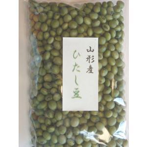山形県産 ひたし豆(青大豆) 200g 代引不可 送料無料|pocketrice|02