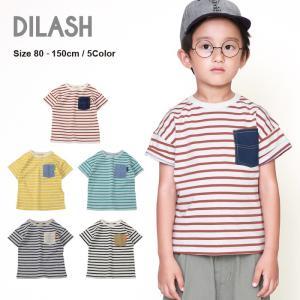 ディラッシュ ボーダー 半袖 Tシャツ 80-150cm  DILASH dl20es020 20p11|pockybear