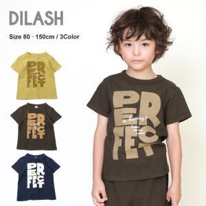 ディラッシュ ビックロゴ 半袖 Tシャツ 90-150cm  DILASH dl20es030 20p11|pockybear