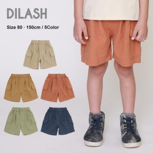 ディラッシュ 綿麻 カーゴ 4分丈 パンツ ズボン 90-140cm  DILASH dl20es117 20p11|pockybear