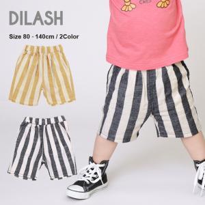 ディラッシュ ストライプ 4.5分丈 パンツ ズボン 90-140cm  DILASH dl20es126 20p11|pockybear