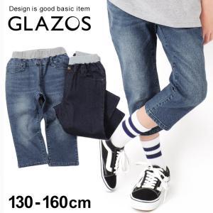 グラソス [テーパード]ストレッチデニム7分丈パンツ パンツ GLAZOS 3701122 20p11|pockybear