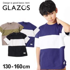 グラソス 厚手天竺ドロップショルダー切り替え半袖Tシャツ 140-160cm GLAZOS 3701251 20p11|pockybear