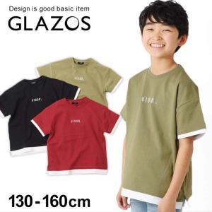 グラソス 厚手天竺・ドロップショルダーレイヤード半袖Tシャツ 140-160cm GLAZOS 13-3701252 20p11|pockybear
