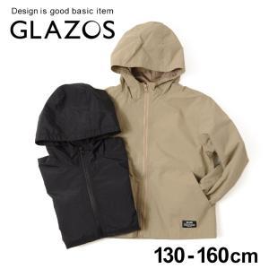 グラソス タスラン・マウンテンパーカー 140-160cm GLAZOS 3701301 20p11|pockybear