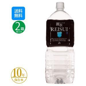 【ワイワイSALE】【セール10%OFF】10年保存水 カムイワッカ麗水 2Lx6本 2箱セット 水...