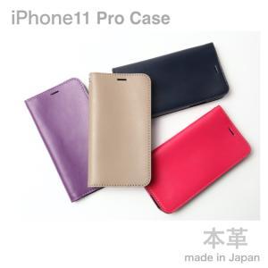 本革 iPhone11 Pro 手帳型ケース バイカラー スマホケース スマホ カバー  大人カラー...
