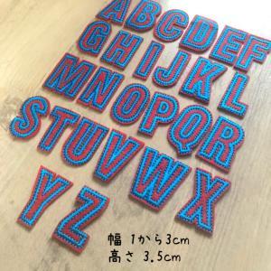 レッド×ブルー アルファベット ワッペン 1枚|pod-material