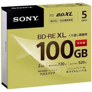 【在庫目安:僅少】SONY  5BNE3VCPS2 日本製 ビデオ用BD-RE XL 書換型 片面3層100GB 2倍速 ホワイトワイドプリンタブル 5枚パック