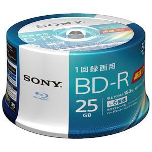 【在庫目安:予約受付中】SONY  50BNR1VJPP6 ビデオ用BD-R 追記型 片面1層25GB 6倍速 ホワイトワイドプリンタブル 50枚スピンドル