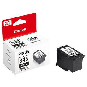 【在庫目安:あり】Canon  2158C001 FINEカートリッジ BC-345XL ブラック(大容量) podpark