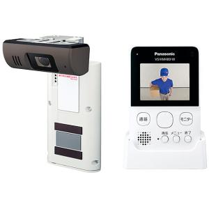 VS-HC400-W Panasonic VS-HC400 VSHC400W 松下電器産業 パナソニ...