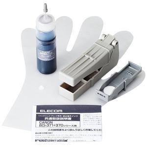 THC-371GY5 ELECOM THC371GY5 エレコム 詰替えインク キヤノン BCI-3...
