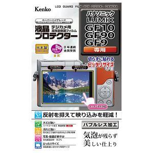 KLP-PAGF10 ケンコー・トキナー KLPPAGF10 Kenko Tokina ケンコー ト...