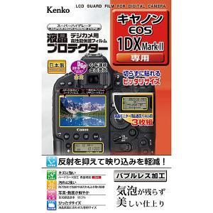 【在庫目安:お取り寄せ】ケンコー・トキナー  KLP-CEOS1DXM2 液晶プロテクター キヤノン EOS-1D X Mark II用