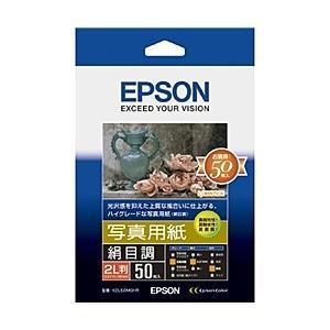 【在庫目安:僅少】EPSON  K2L50MSHR 写真用紙<絹目調> (2L判/ 50枚)