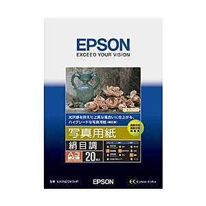 【在庫目安:僅少】EPSON  KA3N20MSHR 写真用紙<絹目調> (A3ノビ/ 20枚)