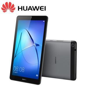 【在庫目安:あり】ファーウェイ  MediaPad T3 7/BG02-W09A HUAWEI MediaPad T3 7/ 2GB/ 16GB/ 53018880/ Wi-Fi|podpark