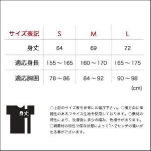 oblaat ウェアラブル 『読唇術』谷川俊太郎  |poempiecestore|04