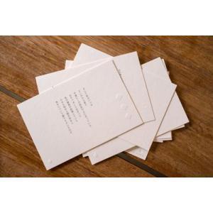 ポエムカード 24枚セット|poempiecestore